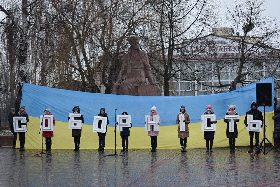 У Новограді-Волинському відзначили День Соборності України, фото-6