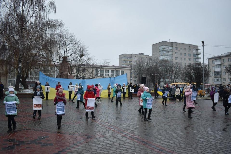 У Новограді-Волинському відзначили День Соборності України, фото-7