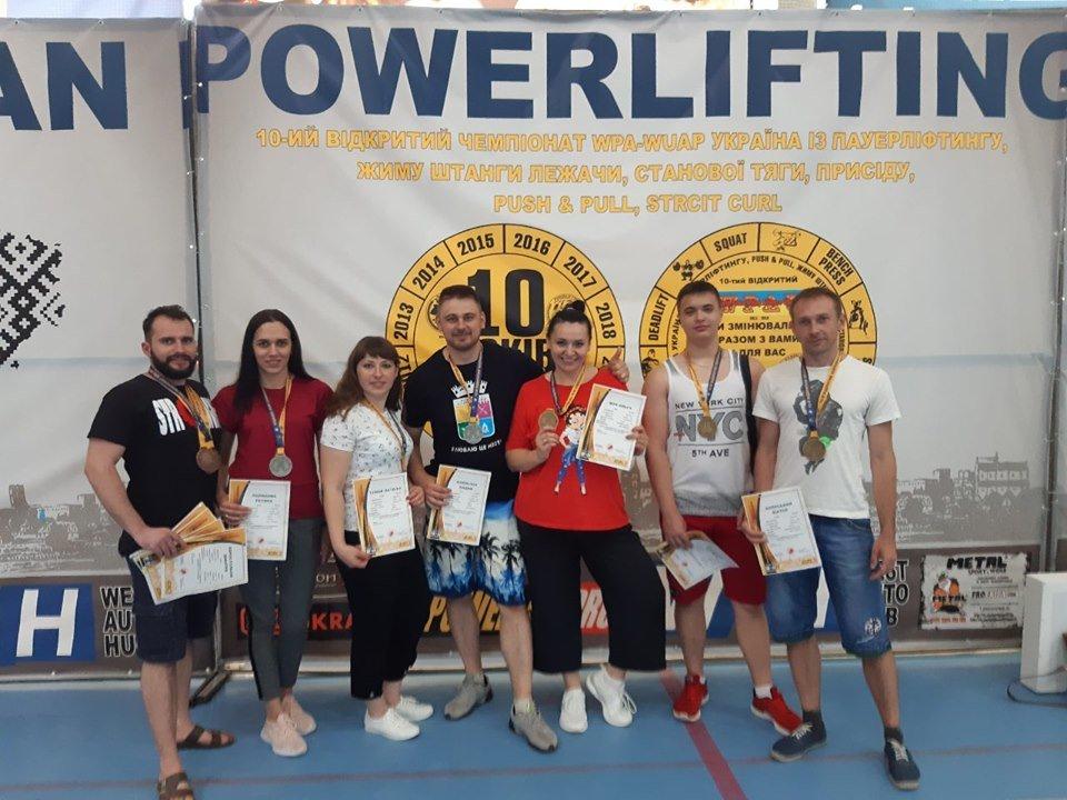 12 медалей виборола збірна нашого міста з пауерліфтингу на Чемпіонаті України WPAU, фото-1