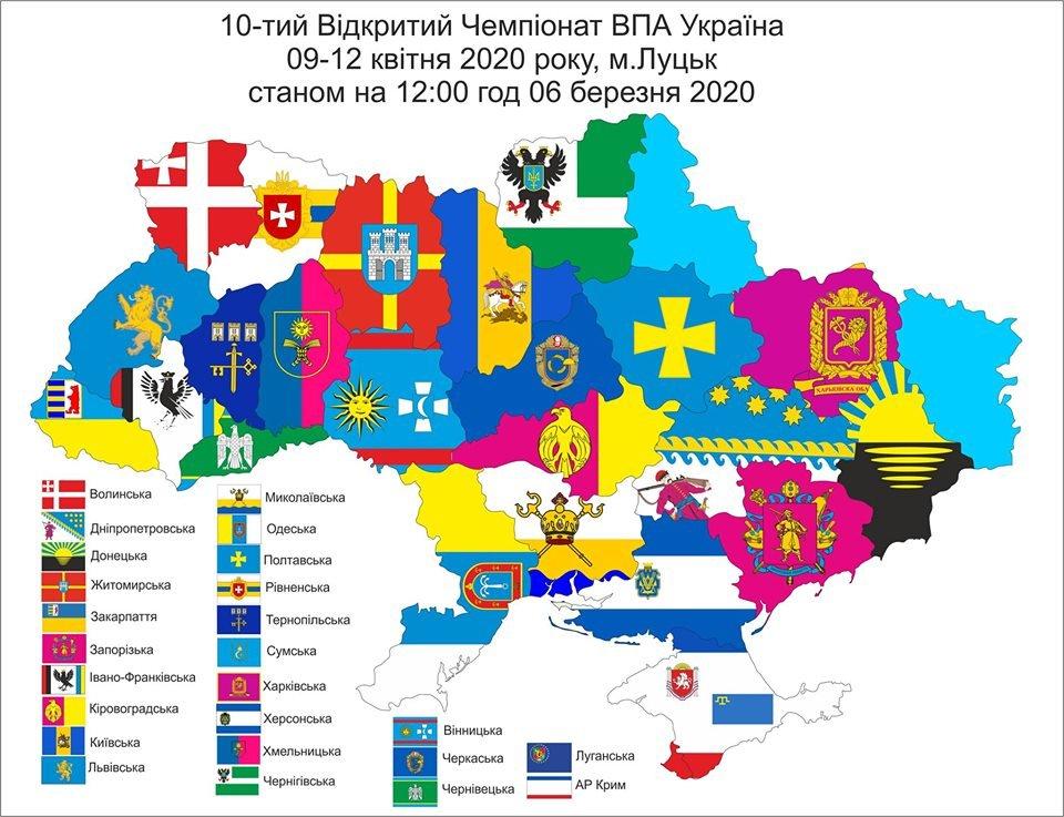 12 медалей виборола збірна нашого міста з пауерліфтингу на Чемпіонаті України WPAU, фото-2