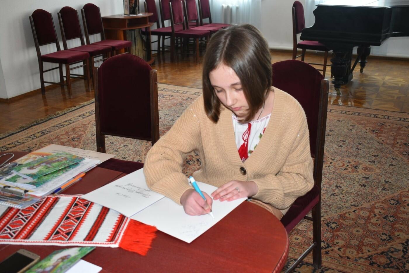 У Новограді відбулася презентація унікальної дитячої книги «Билинонька», фото-3