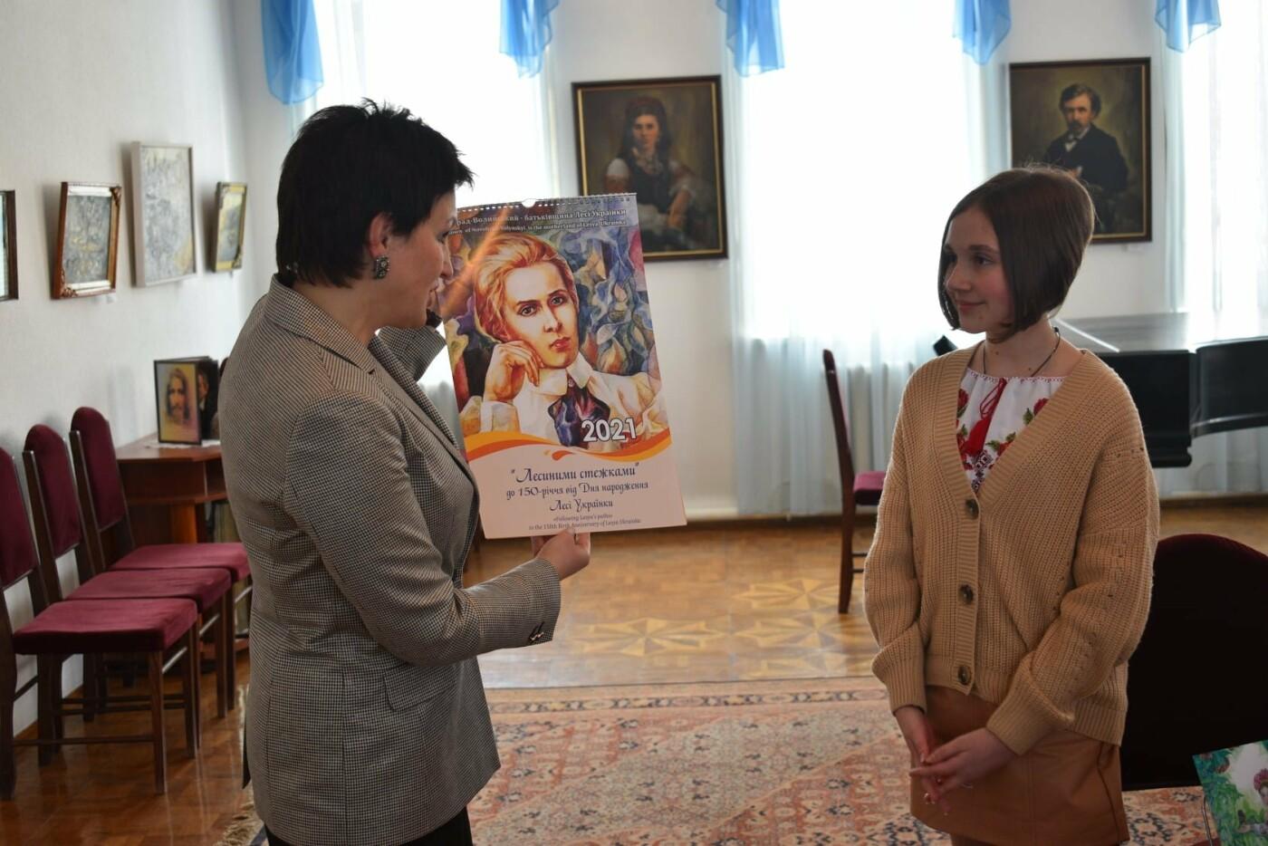 У Новограді відбулася презентація унікальної дитячої книги «Билинонька», фото-2