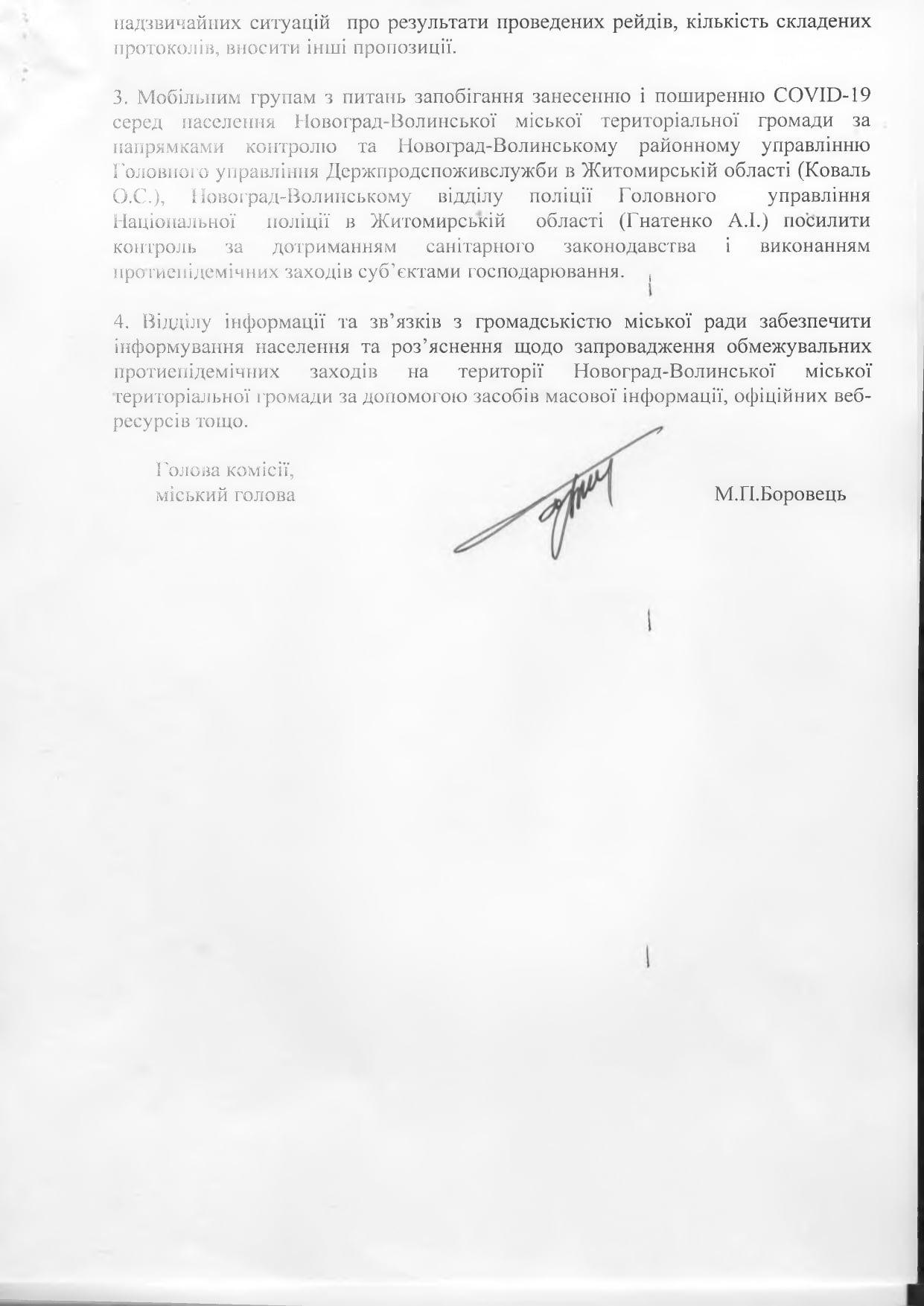 У Новограді комісія дозволила відновити роботу міських ринків, фото-2