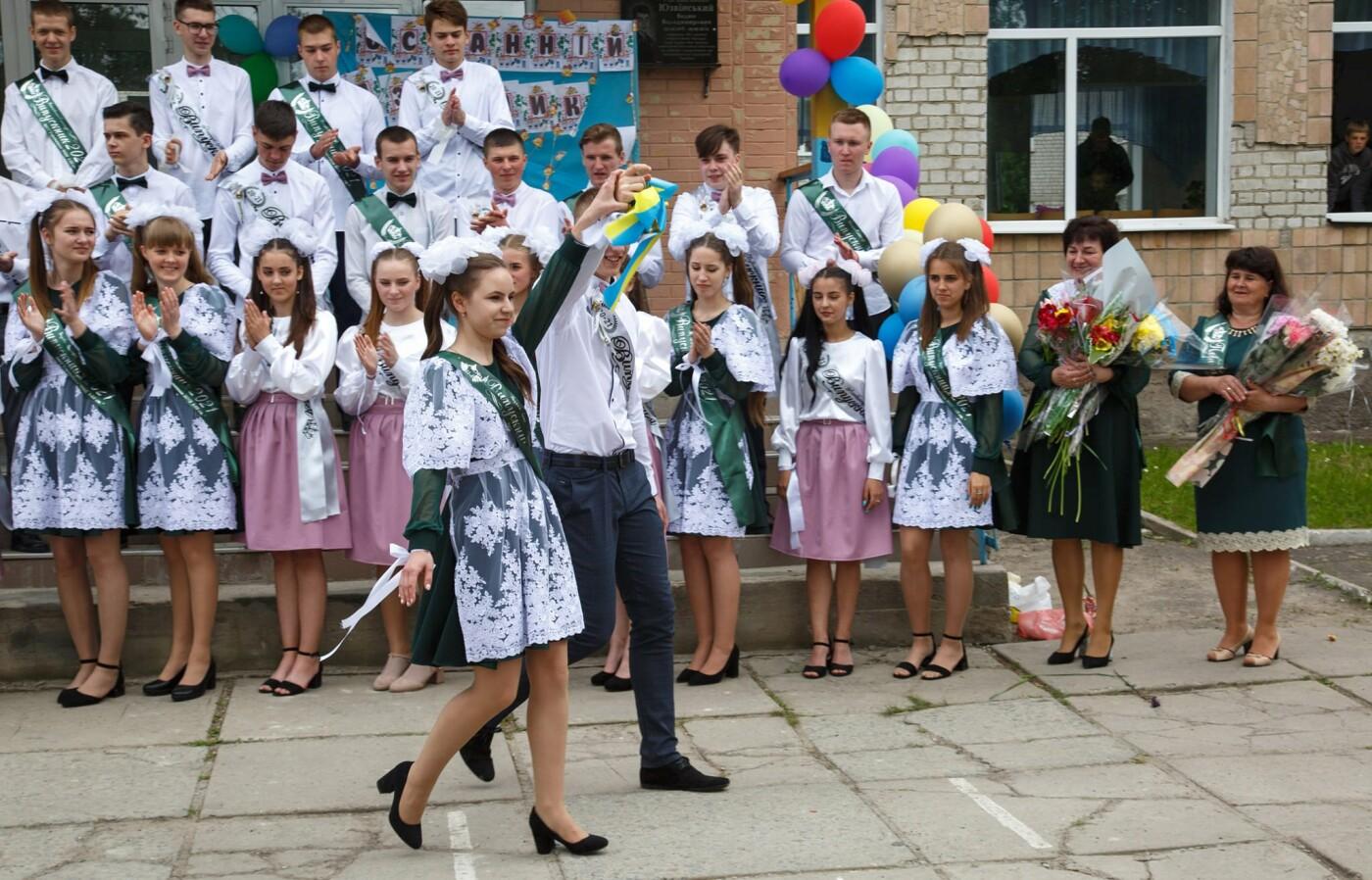 Останній дзвоник пролунав у Городницькій школі, фото-1