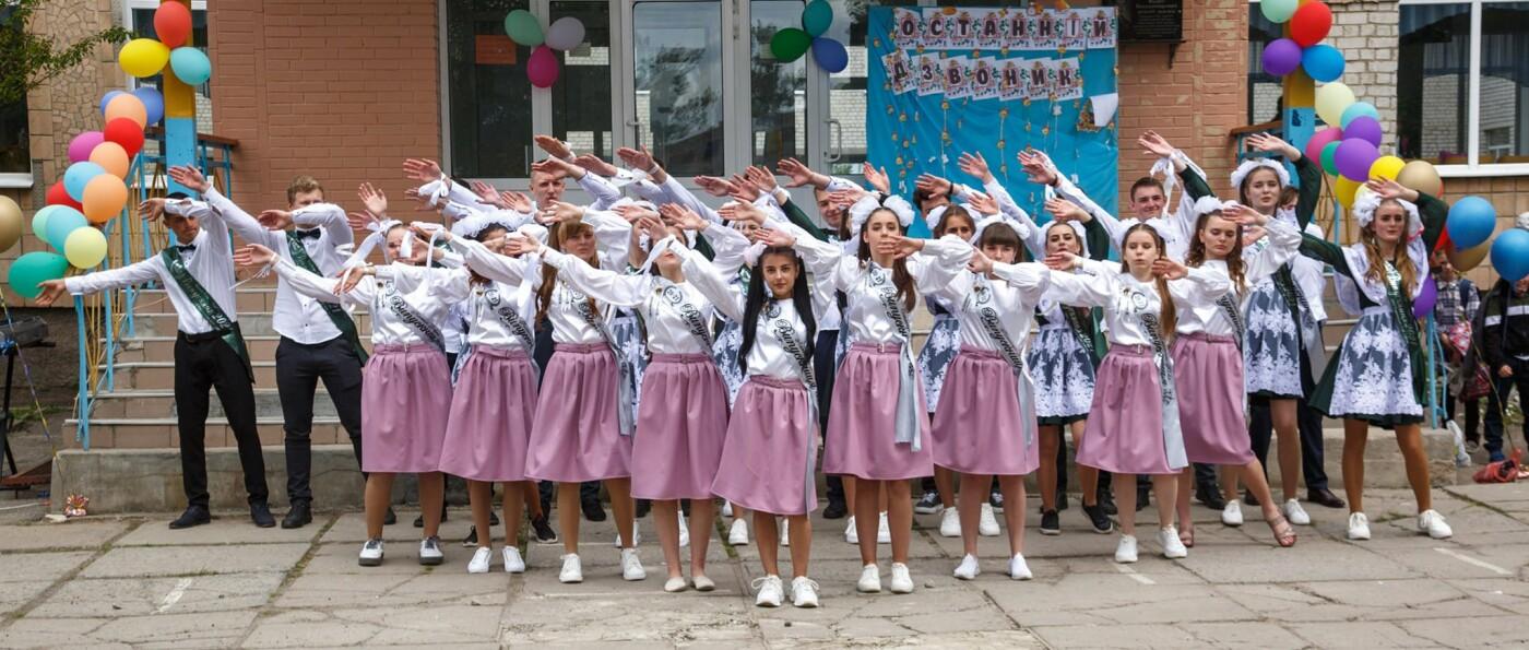 Останній дзвоник пролунав у Городницькій школі, фото-4