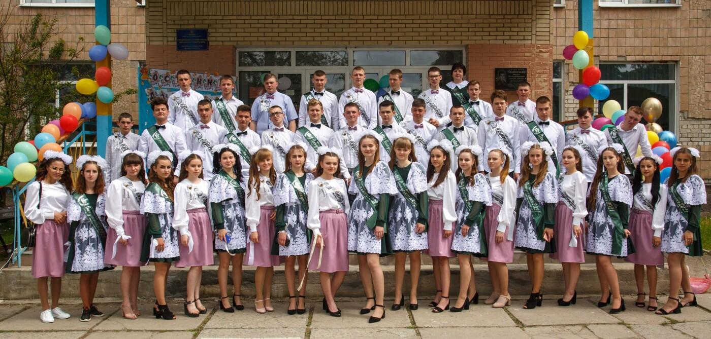 Останній дзвоник пролунав у Городницькій школі, фото-5