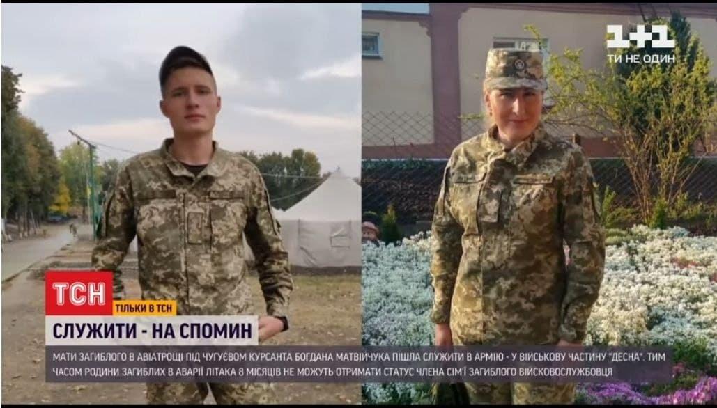 Наталя Матвійчук з Новограда виконала бажання сина посмертно, фото-1