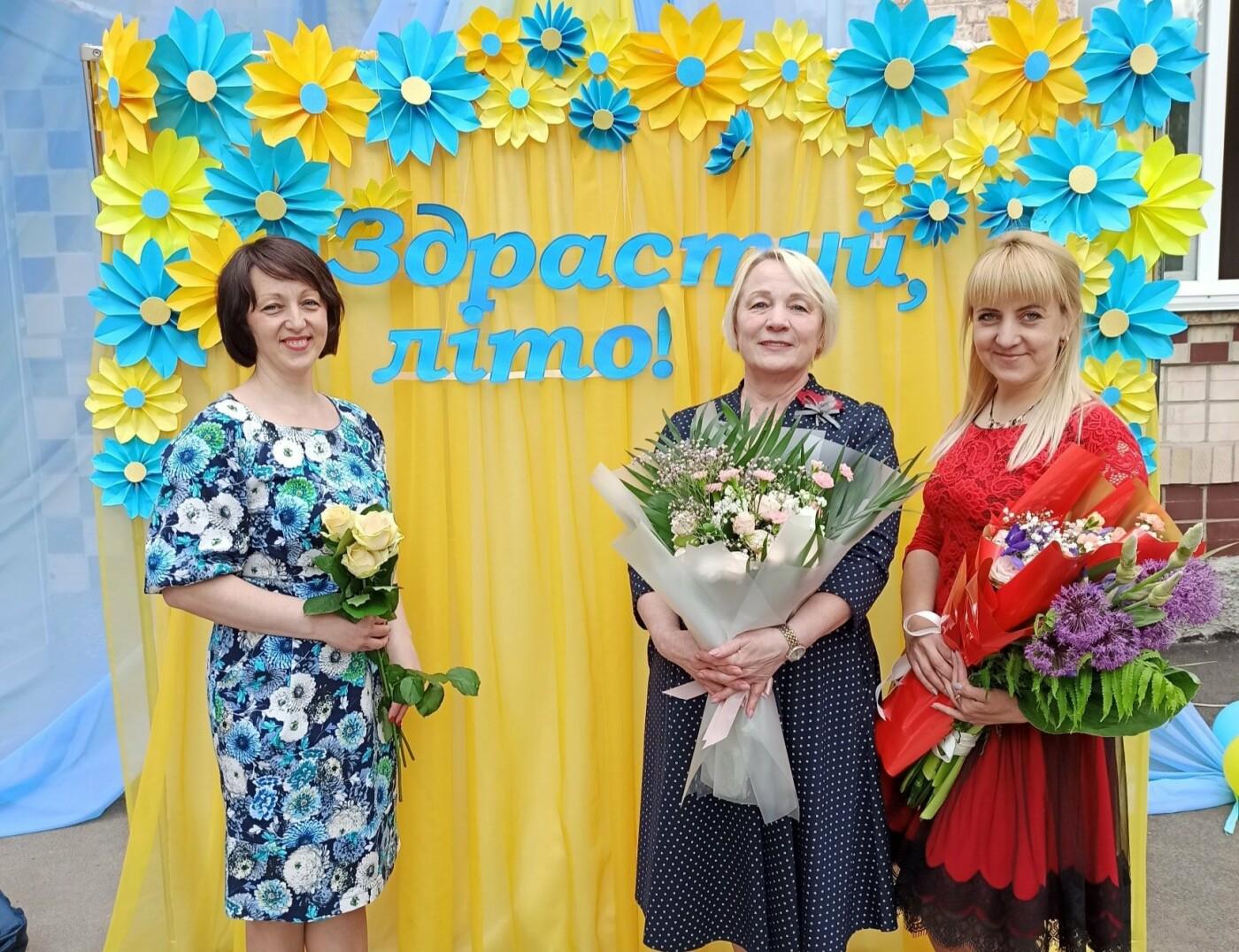 Останній дзвоник пролунав у школі №2 Новограда-Волинського для учнів 5-11 класів, фото-3