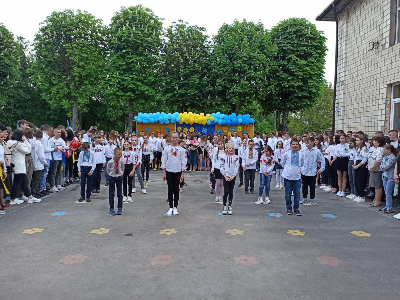 Останній дзвоник пролунав у школі №2 Новограда-Волинського для учнів 5-11 класів, фото-5