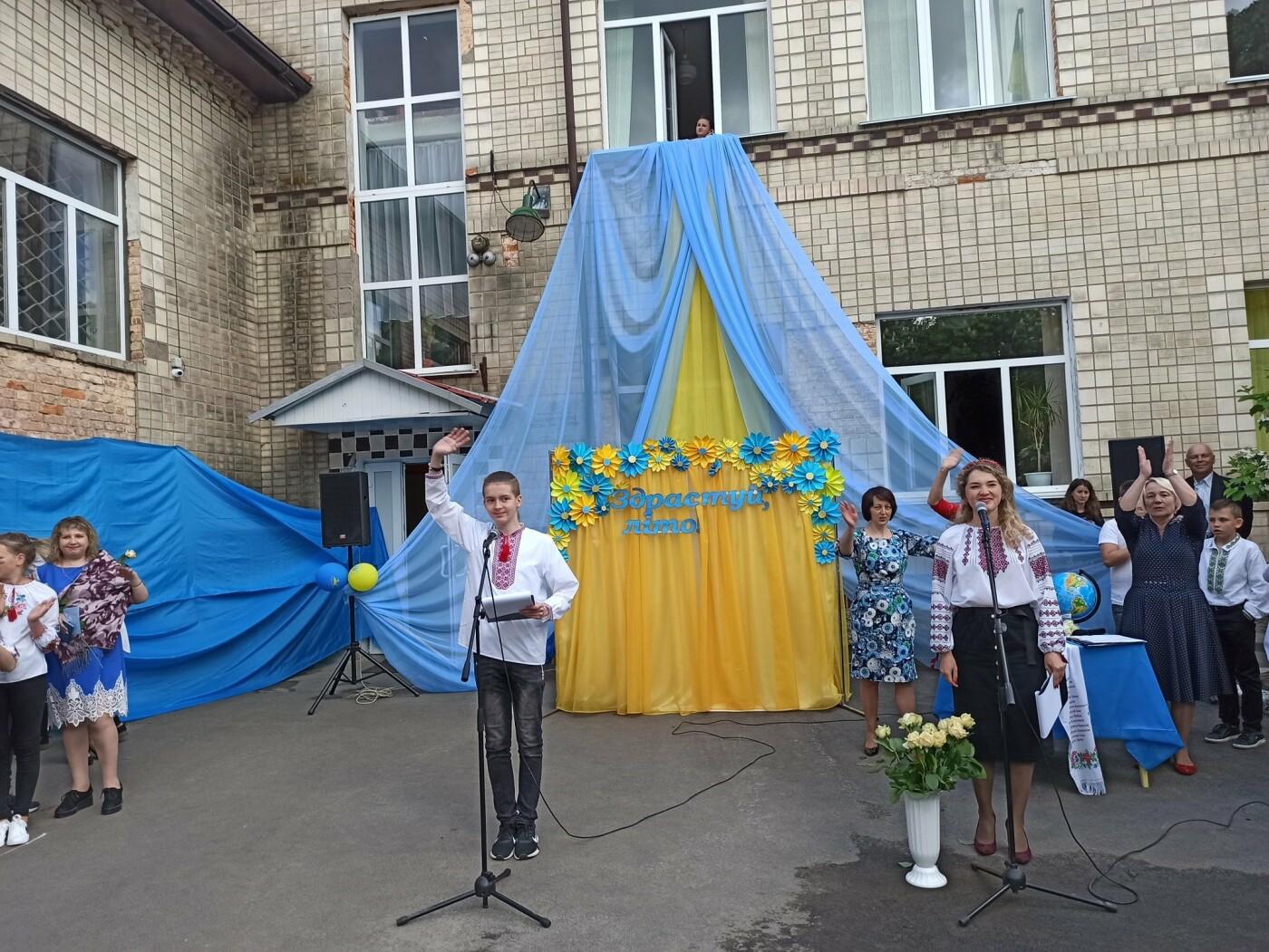 Останній дзвоник пролунав у школі №2 Новограда-Волинського для учнів 5-11 класів, фото-2