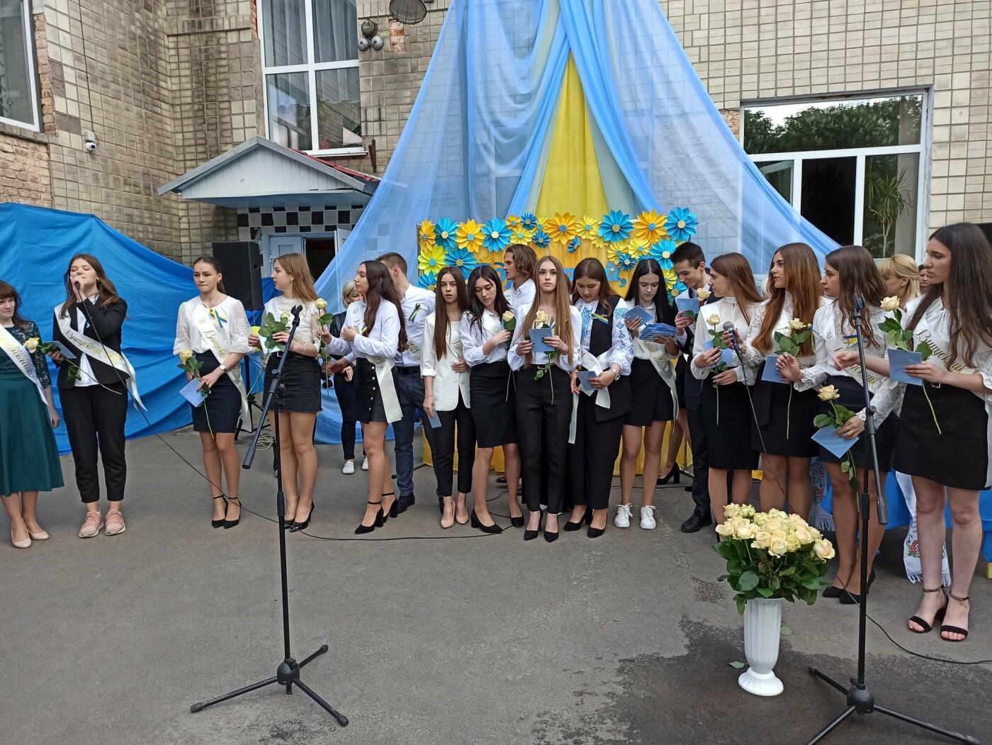 Останній дзвоник пролунав у школі №2 Новограда-Волинського для учнів 5-11 класів, фото-1