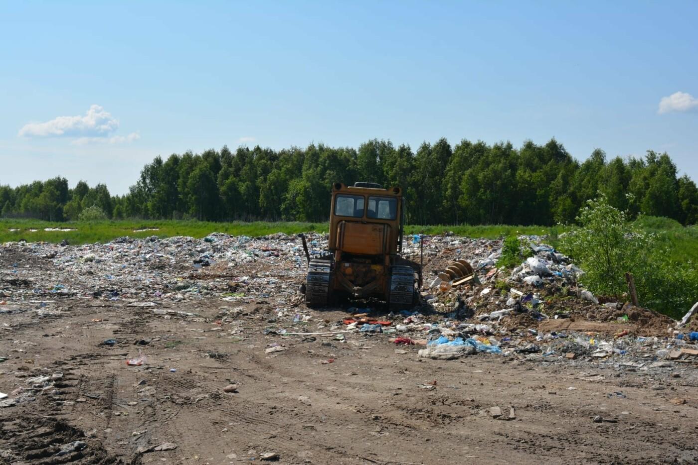 У Новограді здійснили виїзне засідання на полігон ТПВ міста , фото-1