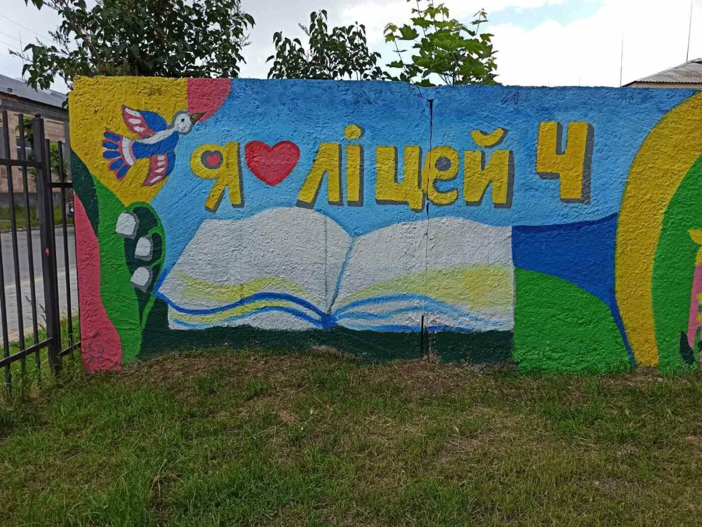 У Новограді-Волинському відкрили мурал «Україна  - це ми», фото-4