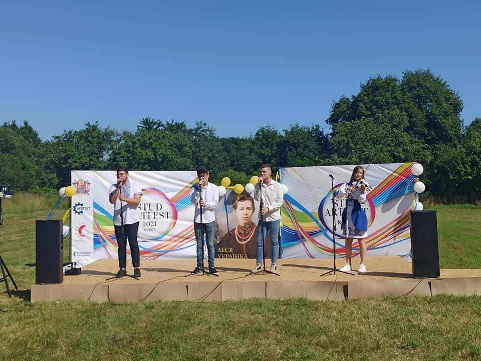 На Новоград-Волинщині провели триденний арт-фестиваль для студентів, фото-1