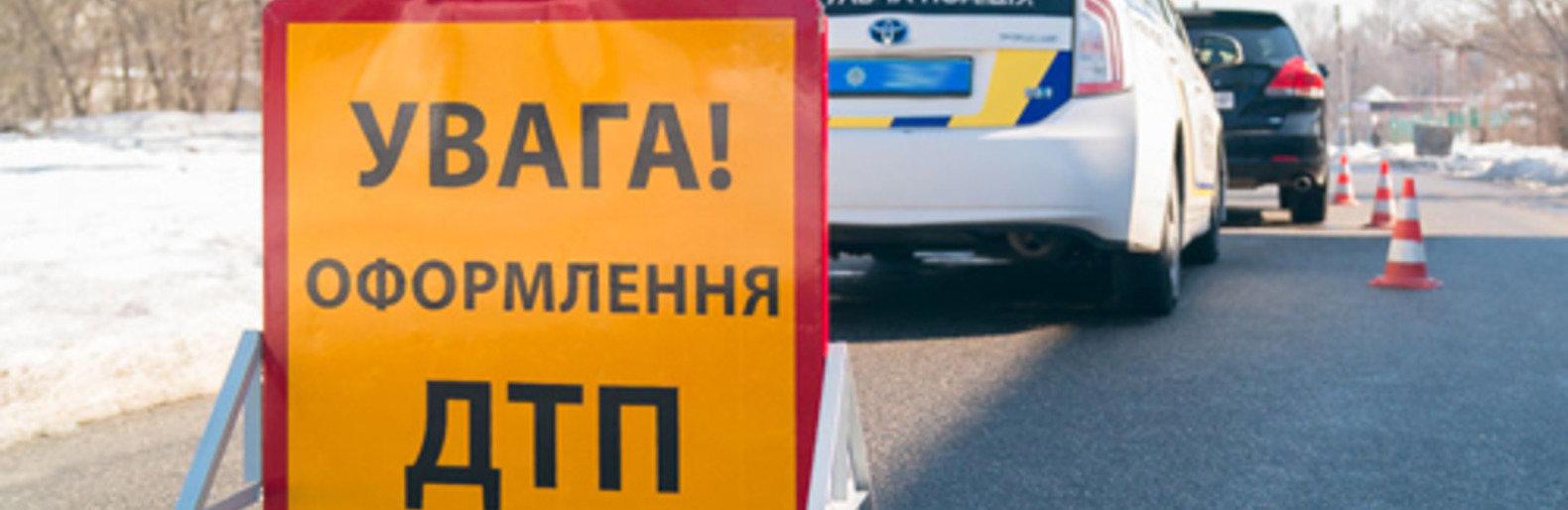 Поліція просить відгукнутись свідків ДТП у Новоград-Волинському районі